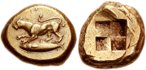 Coinage of Hellespontine Phrygia at the time of Artabazos I, Kyzikos, Mysia. Circa 500-450 BC. This type of electrum coins was treated as gold coinage, and competed alongside Achaemenid Darics. MYSIA, Kyzikos. Circa 500-450 BC.jpg