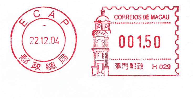 File:Macao stamp type C1.jpg