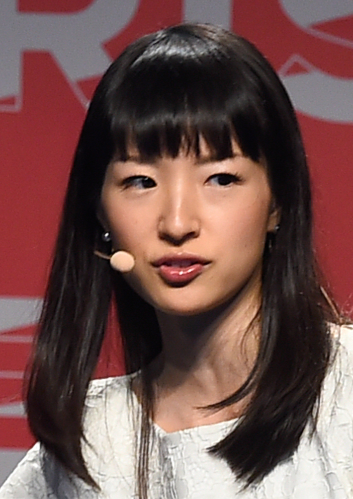 Picture of an author: Marie Kondo