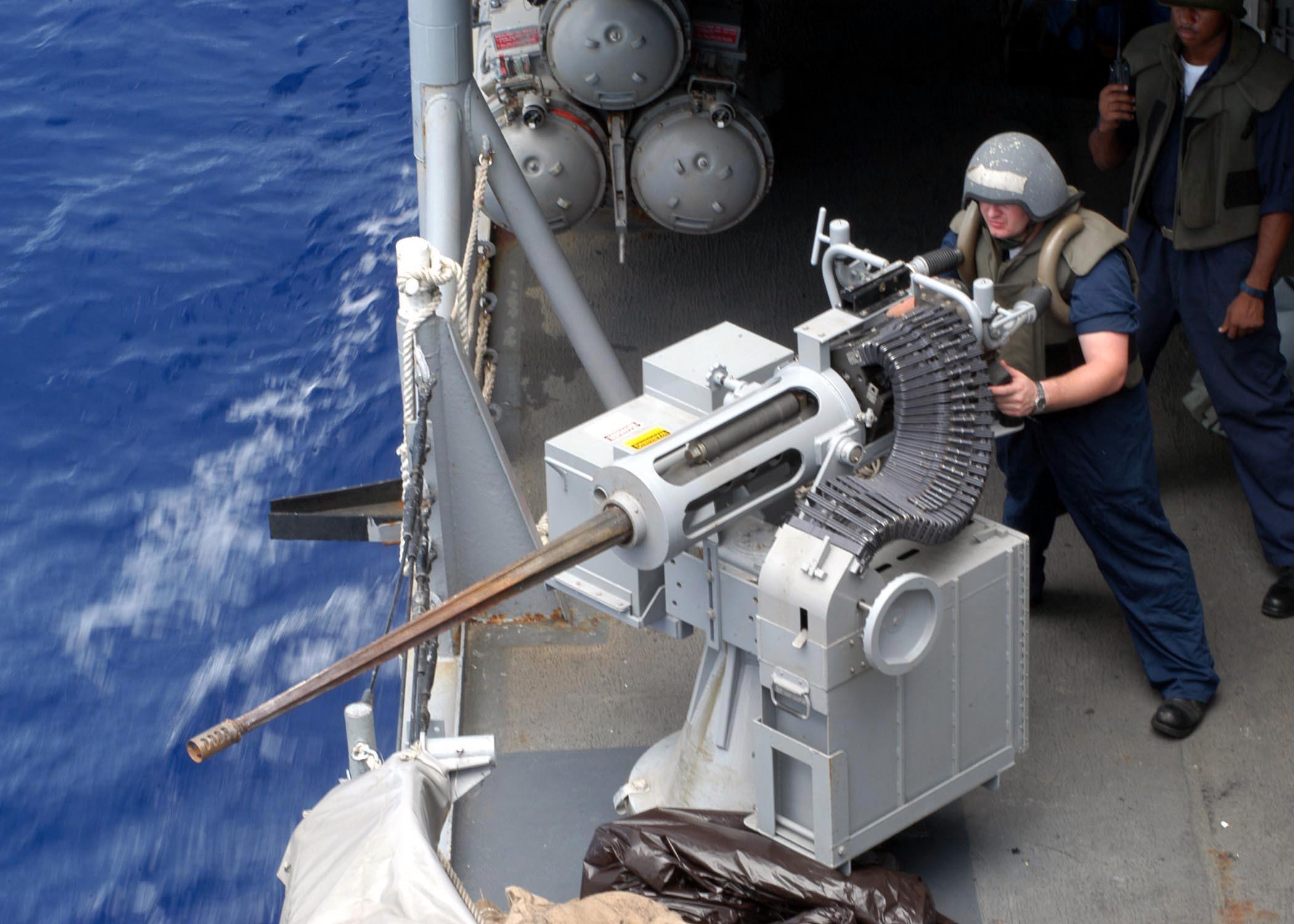 mk machine gun
