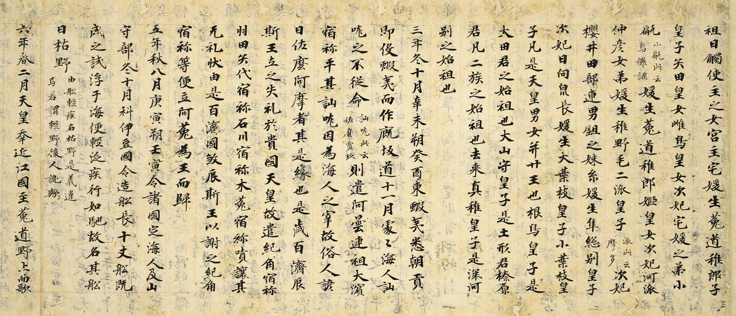 ihonhoki720,consideredbyhistoriansandarchaeologistsasthemostcompleteextanthistoricalrecordofancientapan,waswrittenentirelyinkanji.