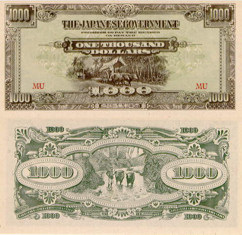 One thousand dollar note issued by the Japanese Government during the occupation of Malaya, North Borneo, Sarawak and Brunei (1944).jpg