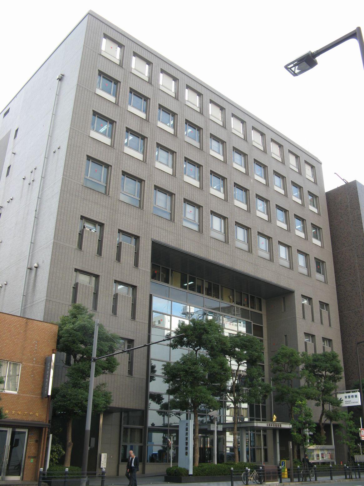 東 警察 署 東警察署 - 愛知県警察 - Aichi
