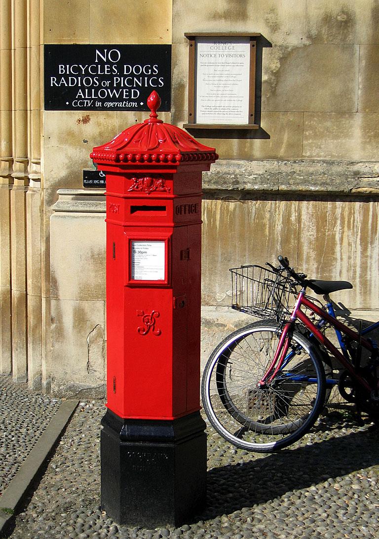 Post Office Self Service Kiosk Near Me