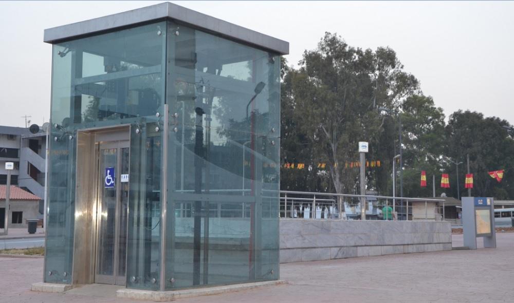 Bachdjarah Metro D Alger Wikipedia