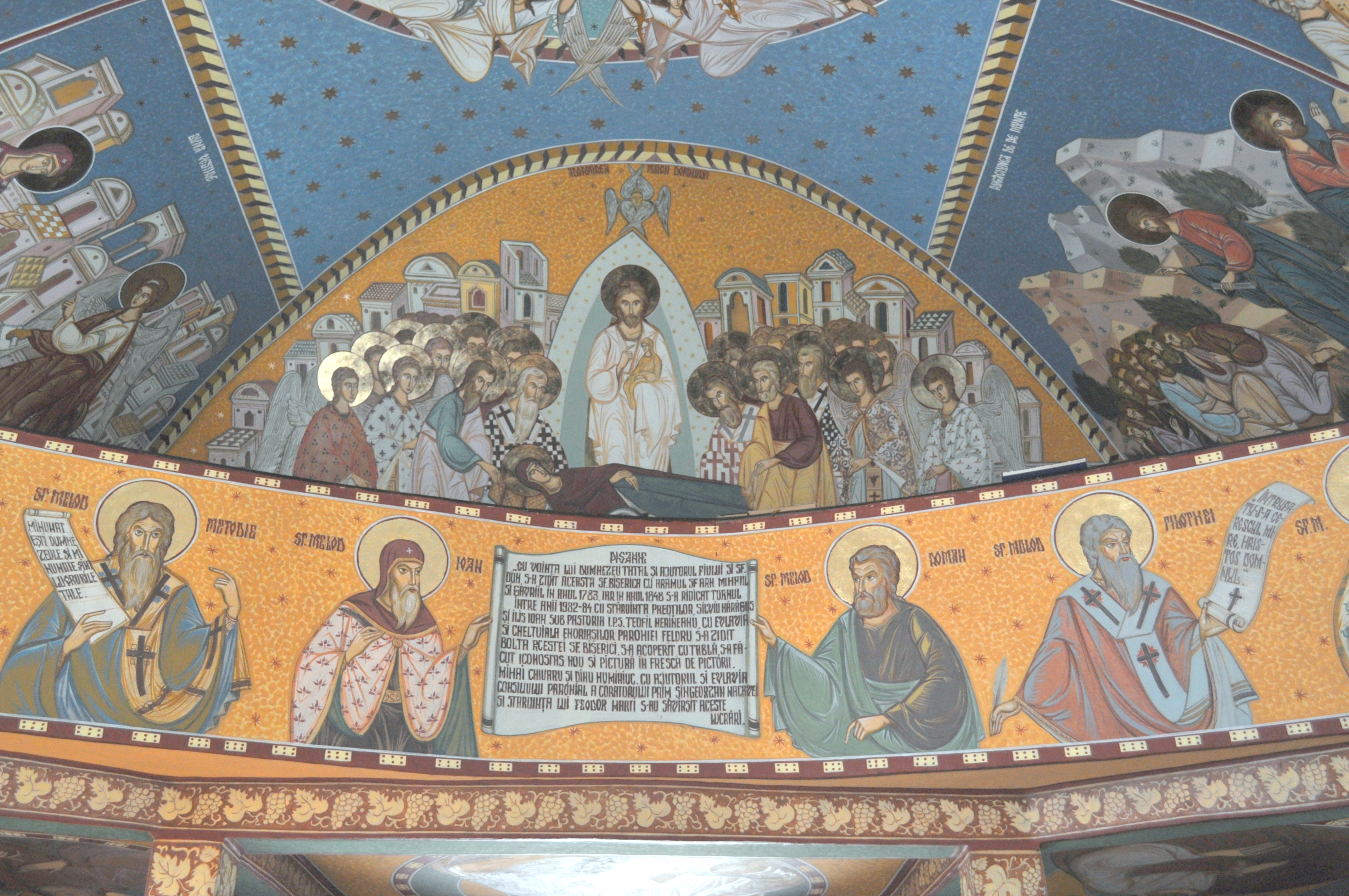 File Ro Bn Biserica Sfintii Arhangheli Din Feldru 17 Jpg