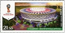 Russia stamp 2016 № 2132.jpg