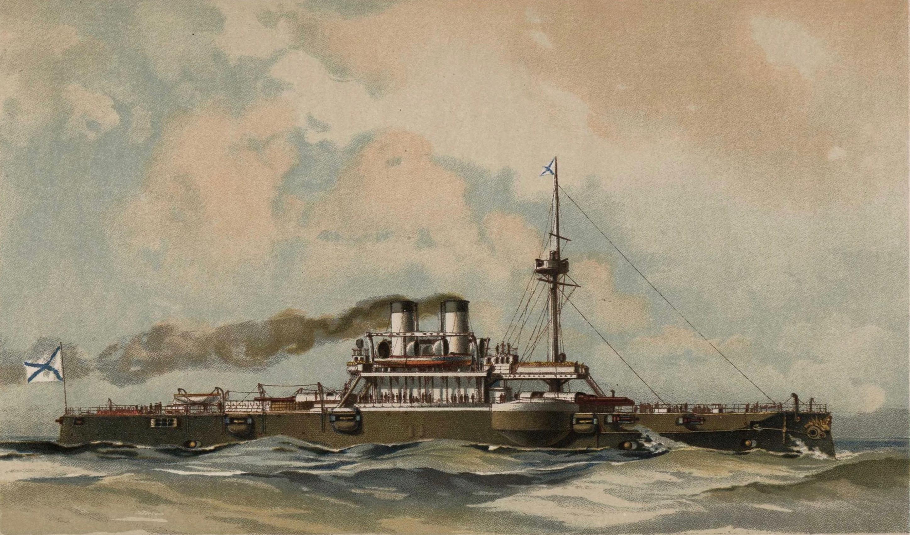 Image result for pyotr velikiy  battleship