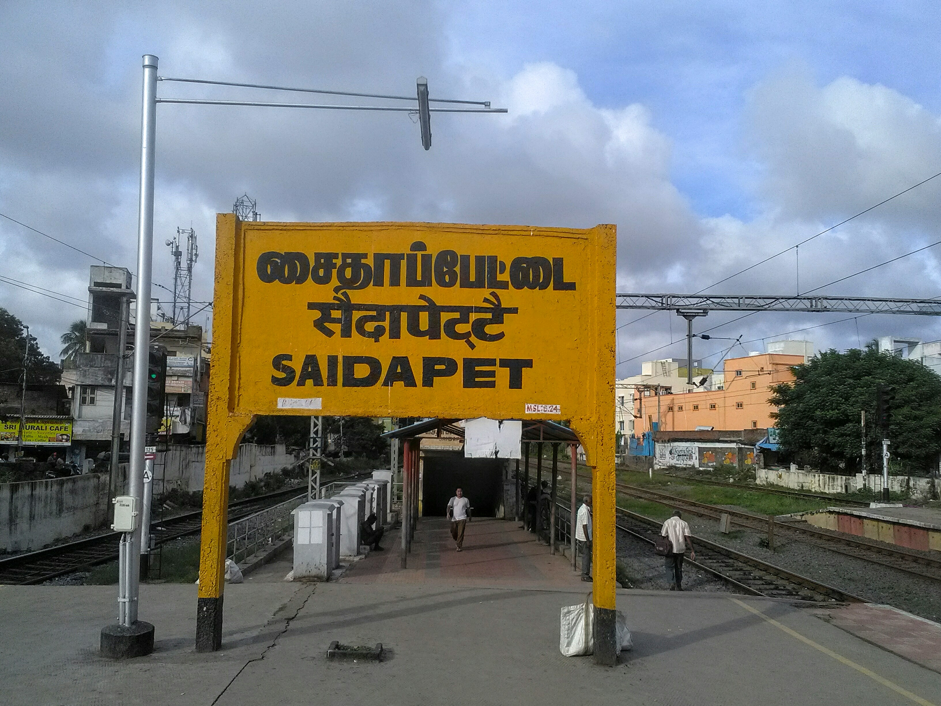 Saidapet railway station - Wikipedia