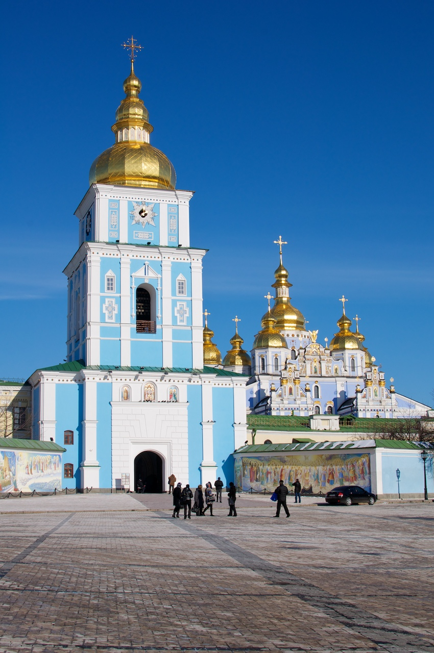 File:Saint Sophia Cathedral, Kiev.jpg - Wikimedia Commons