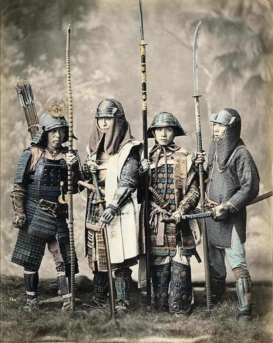 Description Samurai  1...