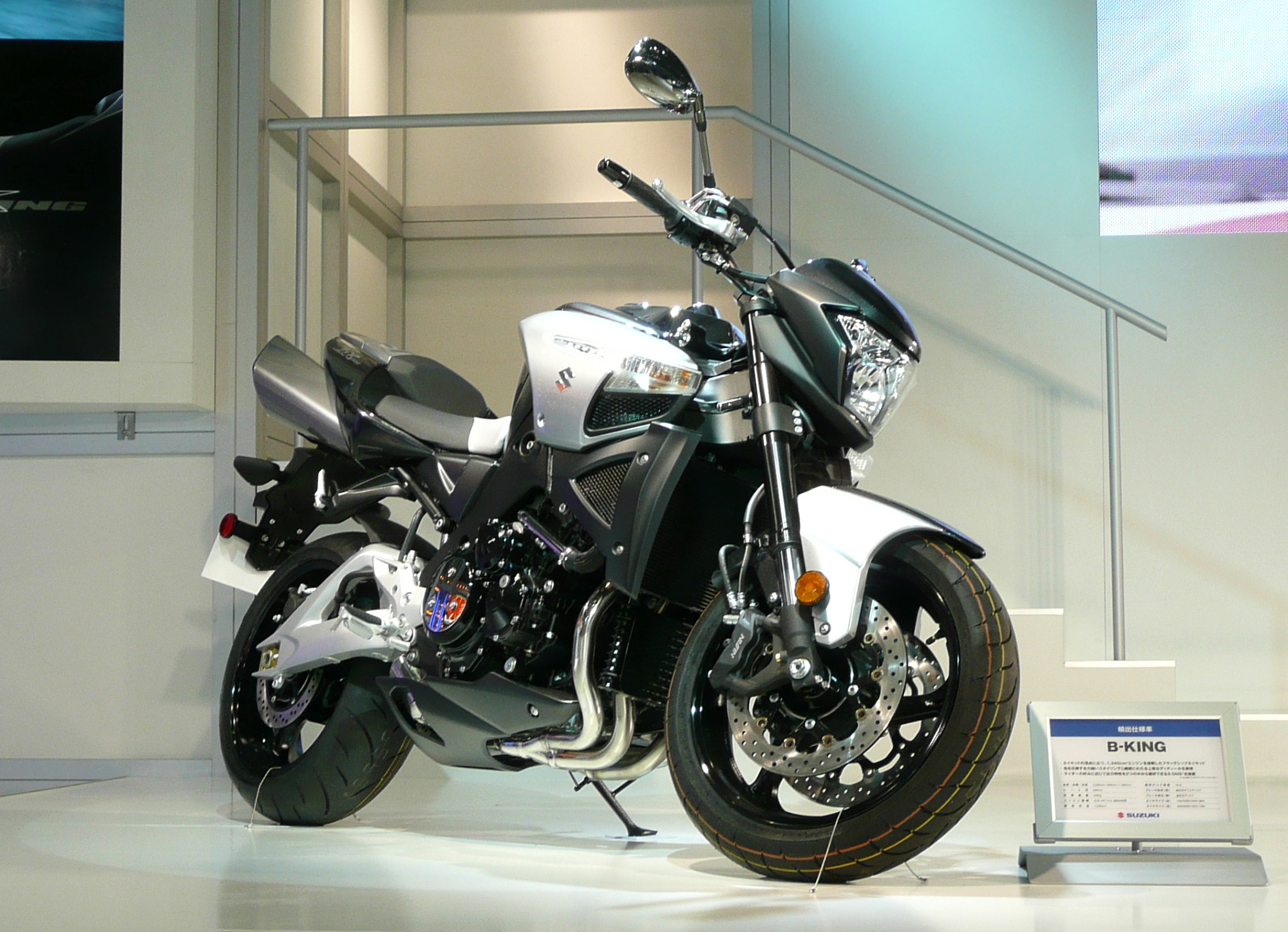 Suzuki  King Quad Review