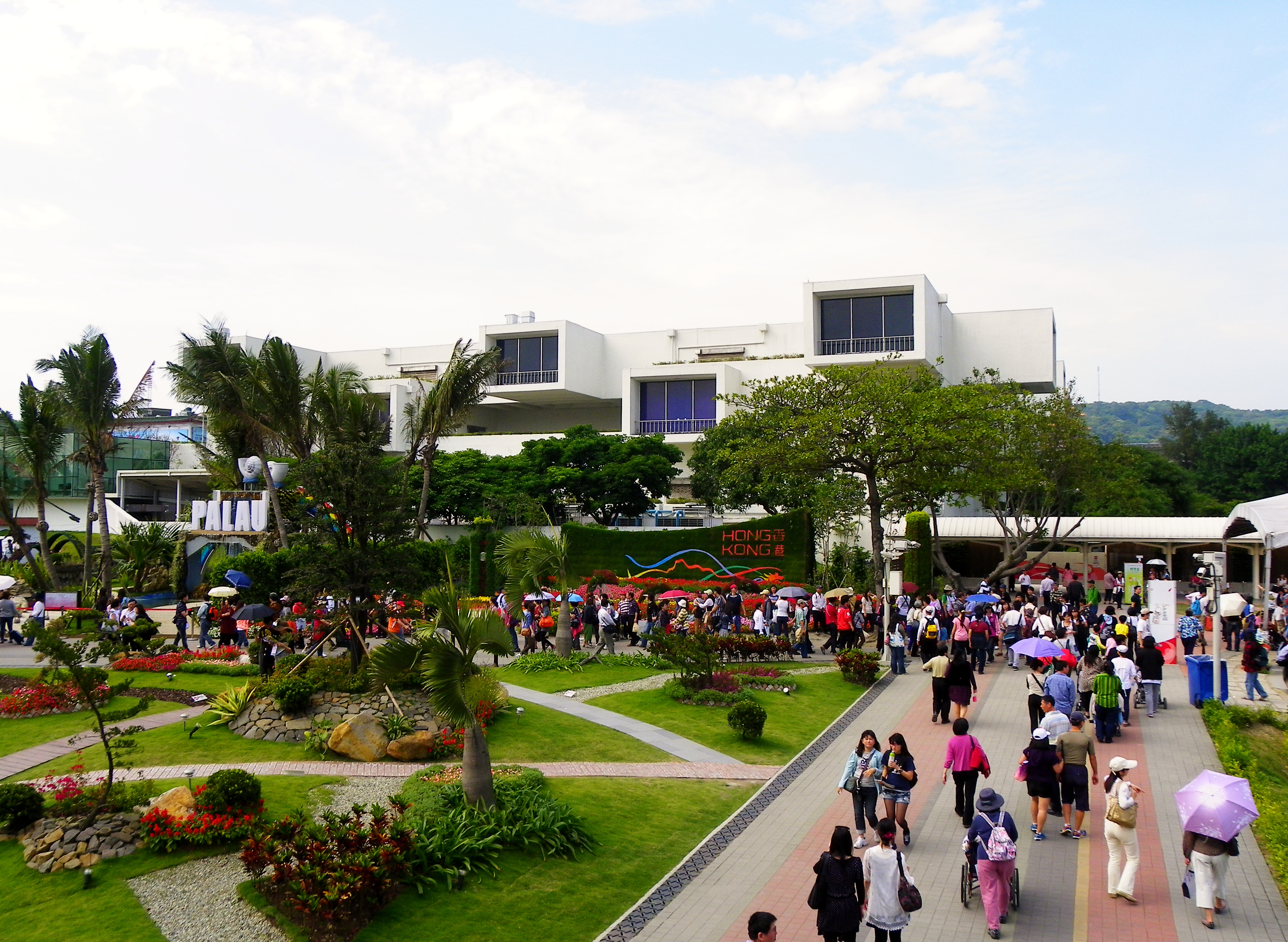 Taipei Museum Of Natural History