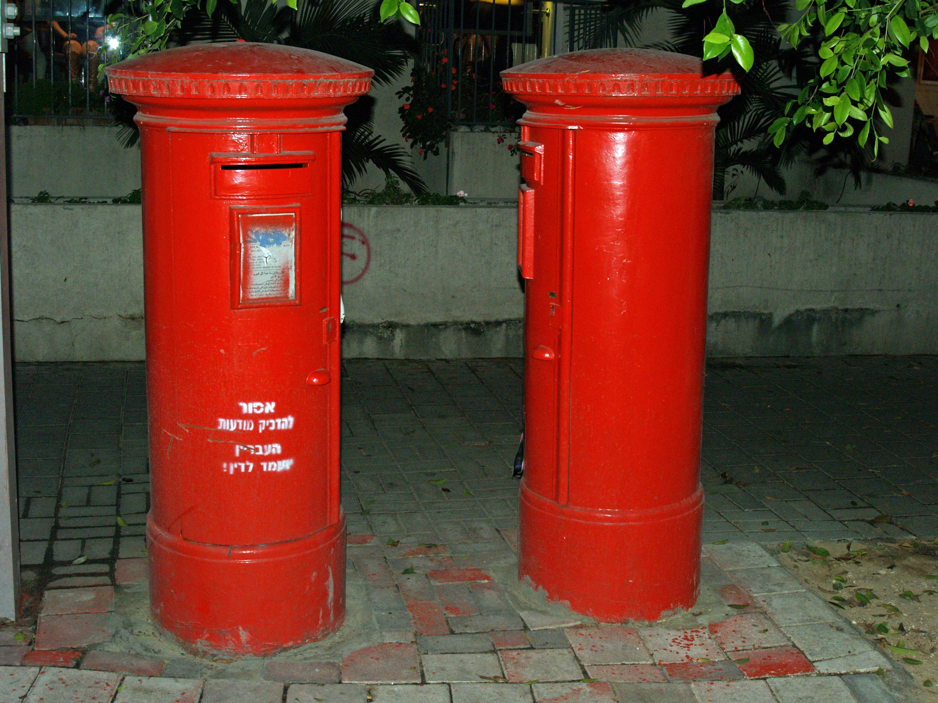 File:Tel Aviv British mailboxes by David Shankbone.jpg - Wikimedia ...