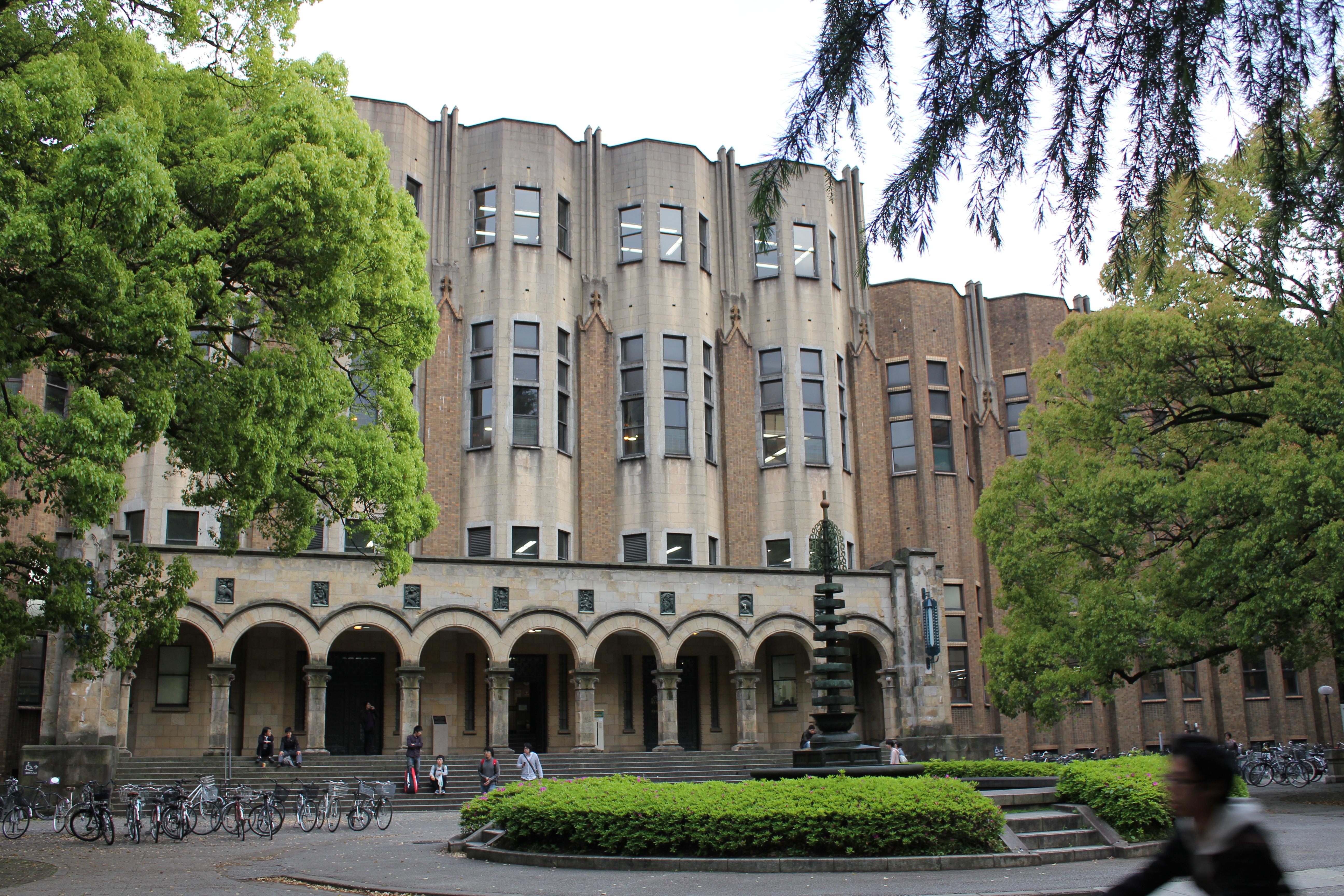 File:Tokyo university - Hongo campus - Main Library entrance.JPG: commons.wikimedia.org/wiki/File:Tokyo_university_-_Hongo_campus...