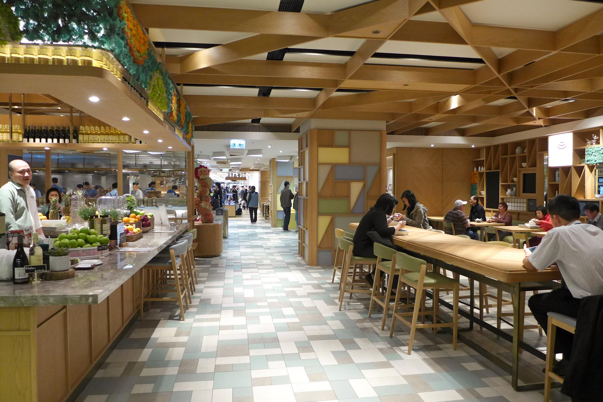 Taikoo Shing Food Court