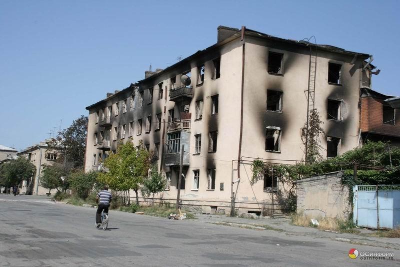 File:Tskhinval after Georgian attack4.jpg