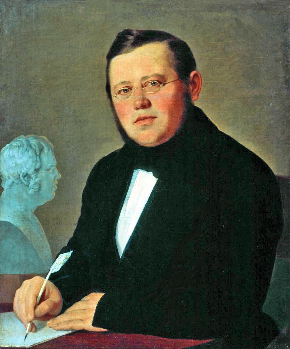Михаи́л Никола́евич Заго́скин