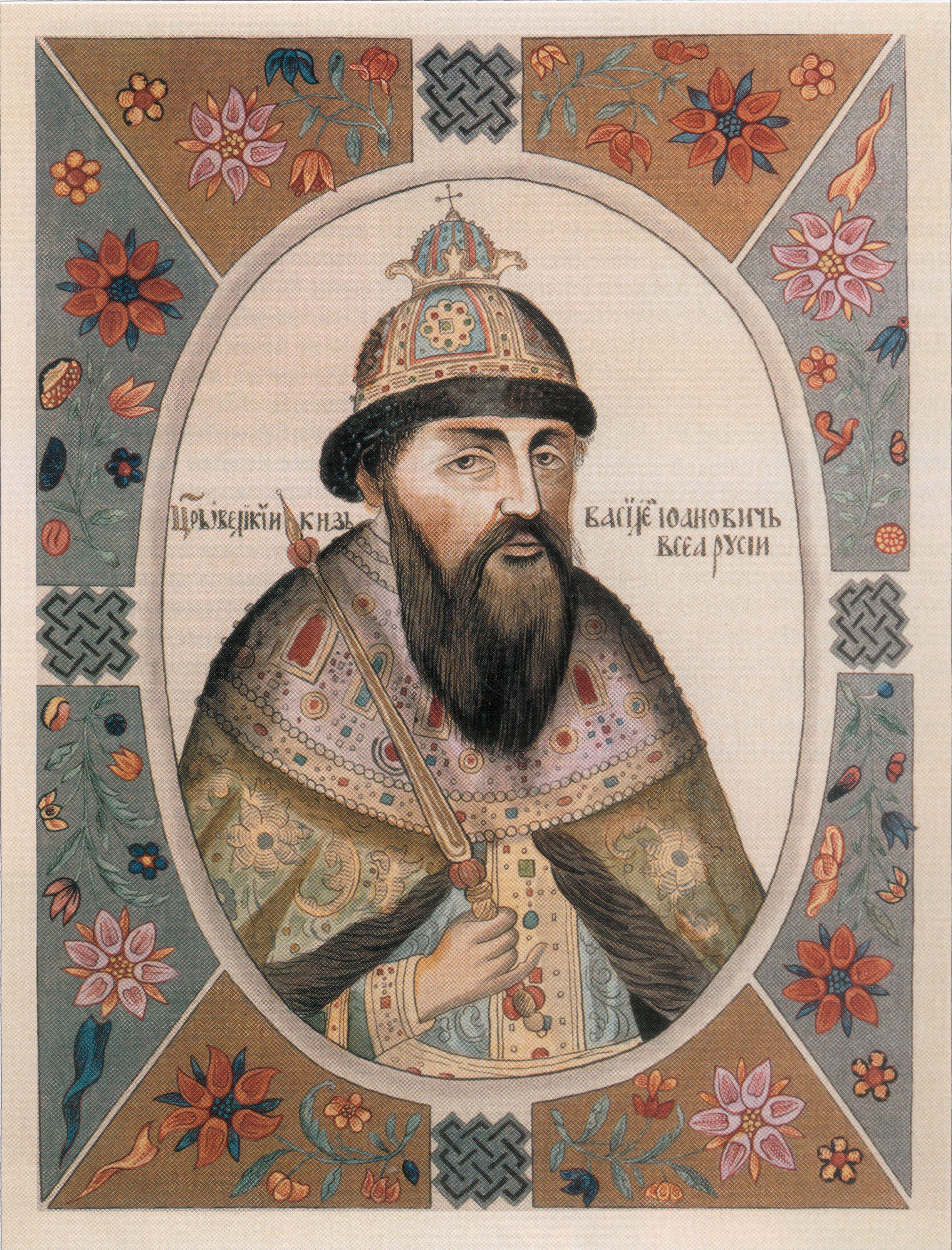 Wasyl IV Szujski