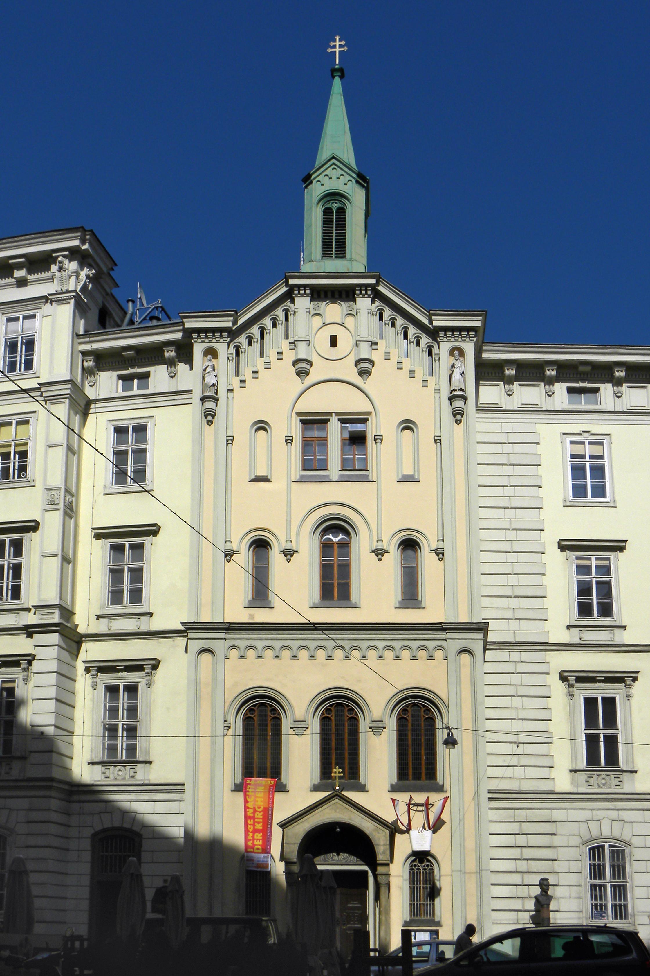Wien-Innere Stadt - Postgasse - Barbarakirche.jpg