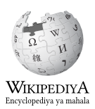 Tsonga (Xitsonga) PNG logo