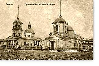 File:Троицкий и Благовещенский соборы в Порхове.jpg