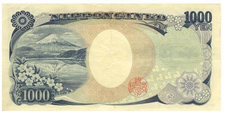 Reverso billete de 1000 yenes