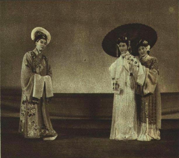 File:1952-11 越剧 白蛇传.png