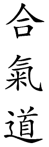 Aikido kanji with transparent background. Base...