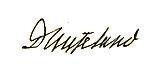 Christoph Wilhelm Hufeland, Lithographie von Adolf Kunike, 1819 (Quelle: Wikimedia)
