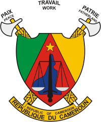Forces Armées Camerounaises Coat_of_arms_of_Cameroon