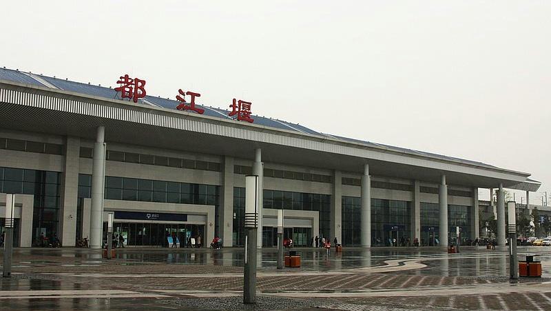 Dujiangyan railway station wikipedia for China railway 13 bureau group corporation