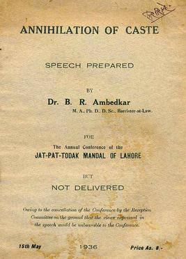 Cover of the first edition of Annihilation of Caste, 1936