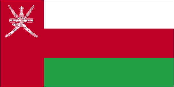 Ficheru:Flag of Oman (CIA Factbook 2004).png
