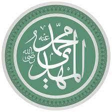 Rashidun army Armed forces of the Muslim Rashidun Caliphate