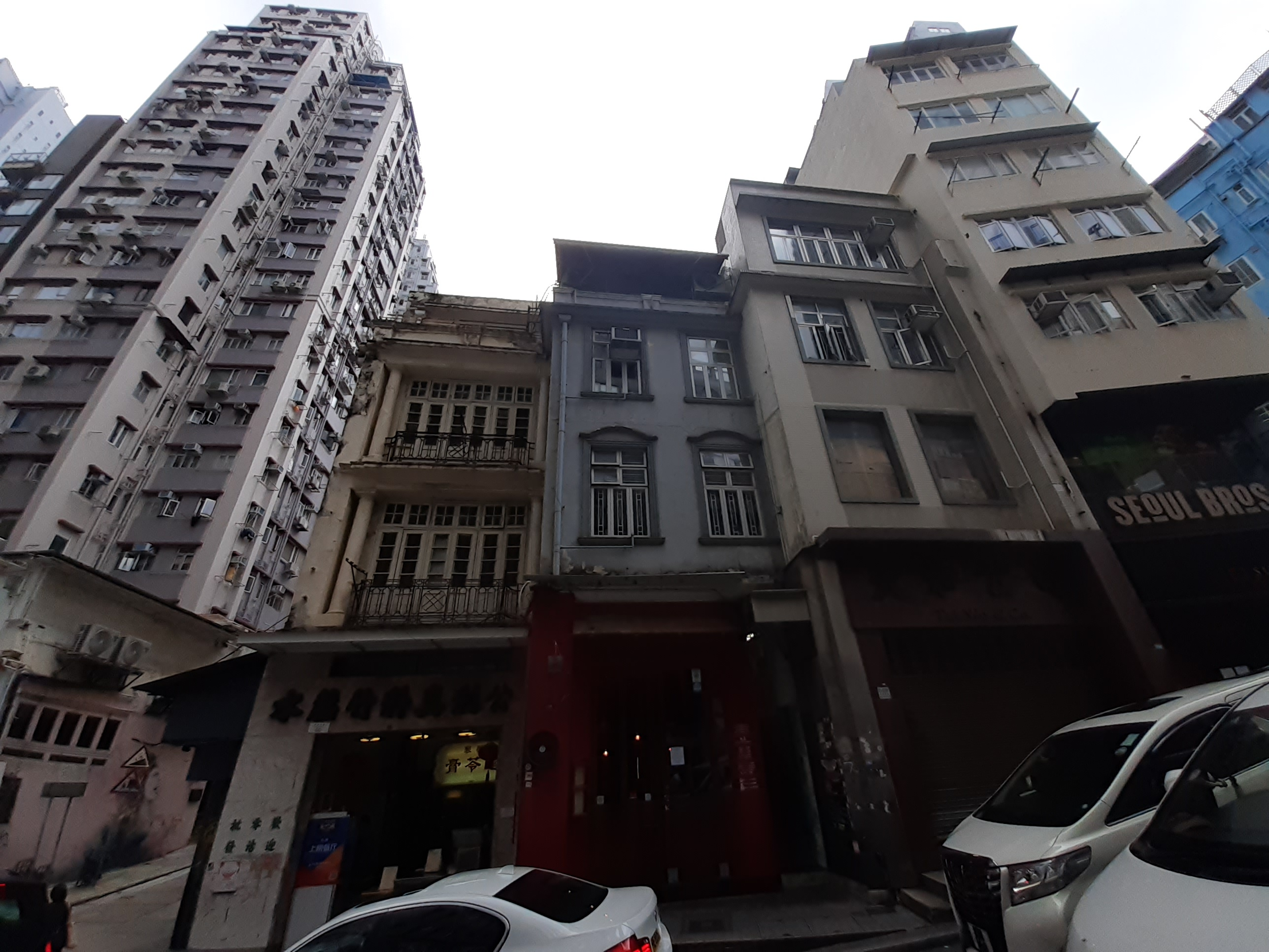 File Hk 中環 Central 荷李活道 Hollywood Road Old Shops Near Peel Street May 2020 Ss2 06 Jpg Wikimedia Commons