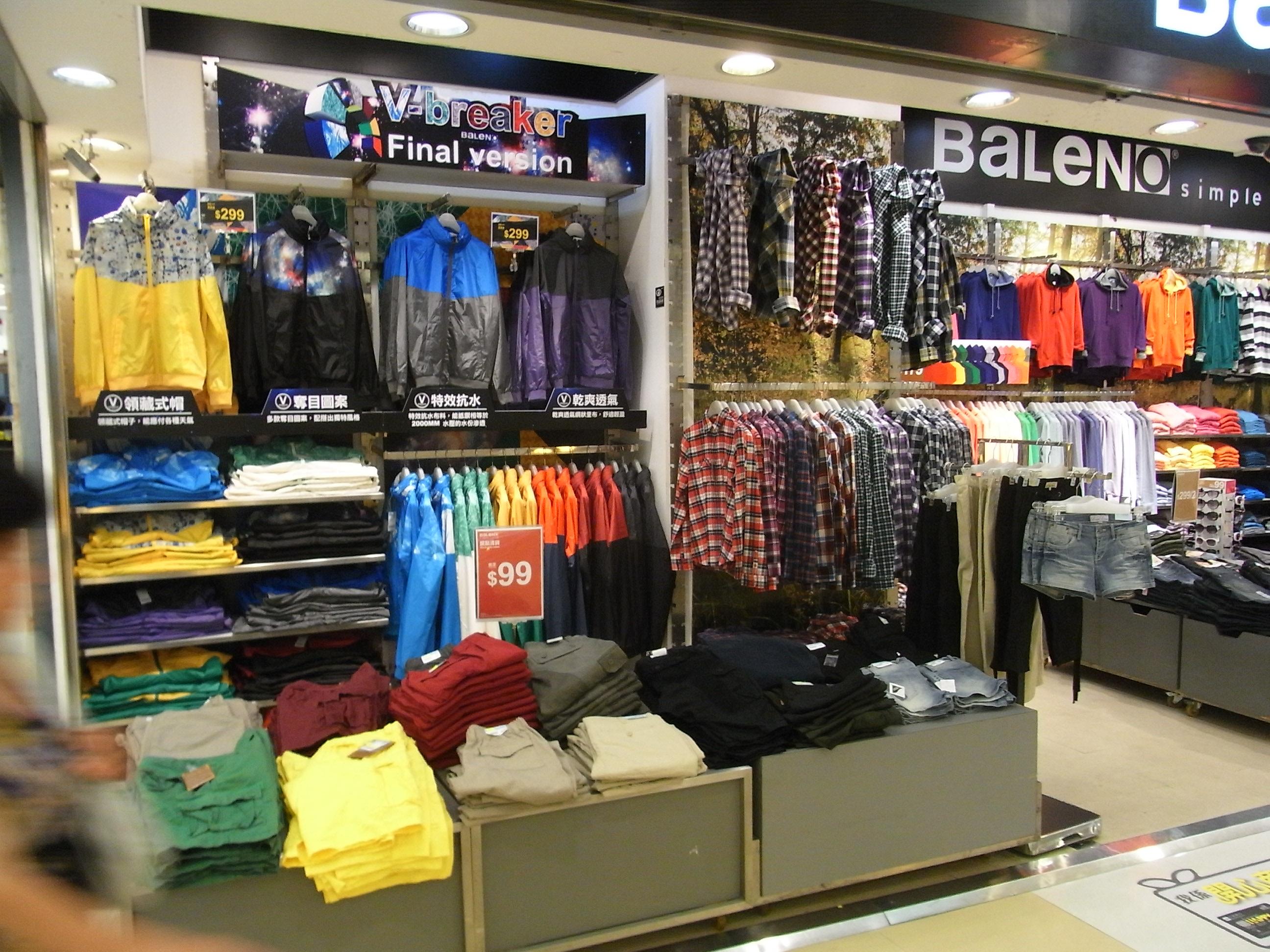 Plaza clothing stores