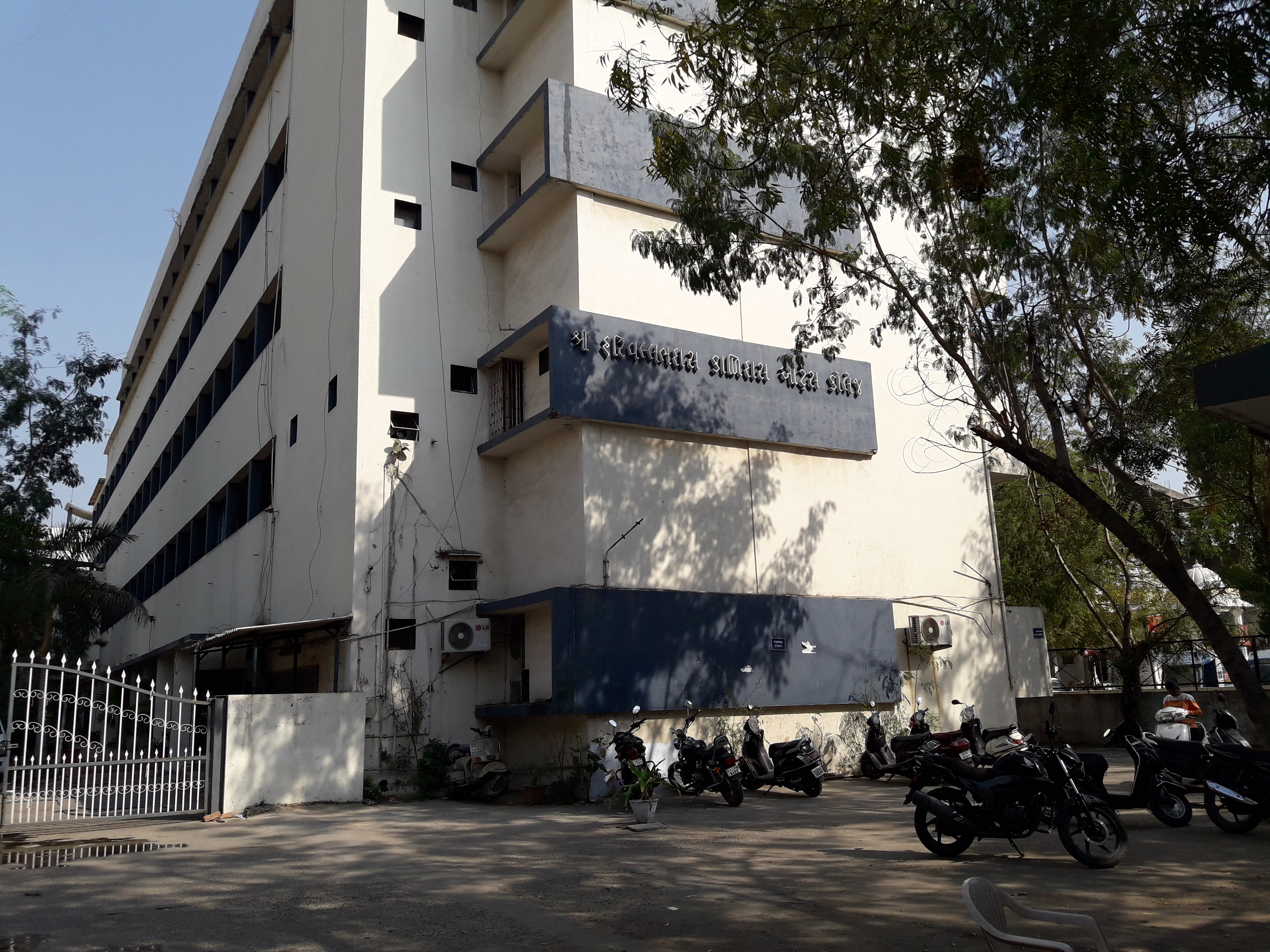 Fileh k arts college ahmedabad jpg