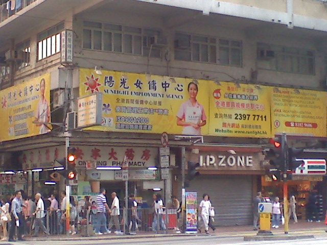 Foreign Domestic Helpers In Hong Kong Wikipedia