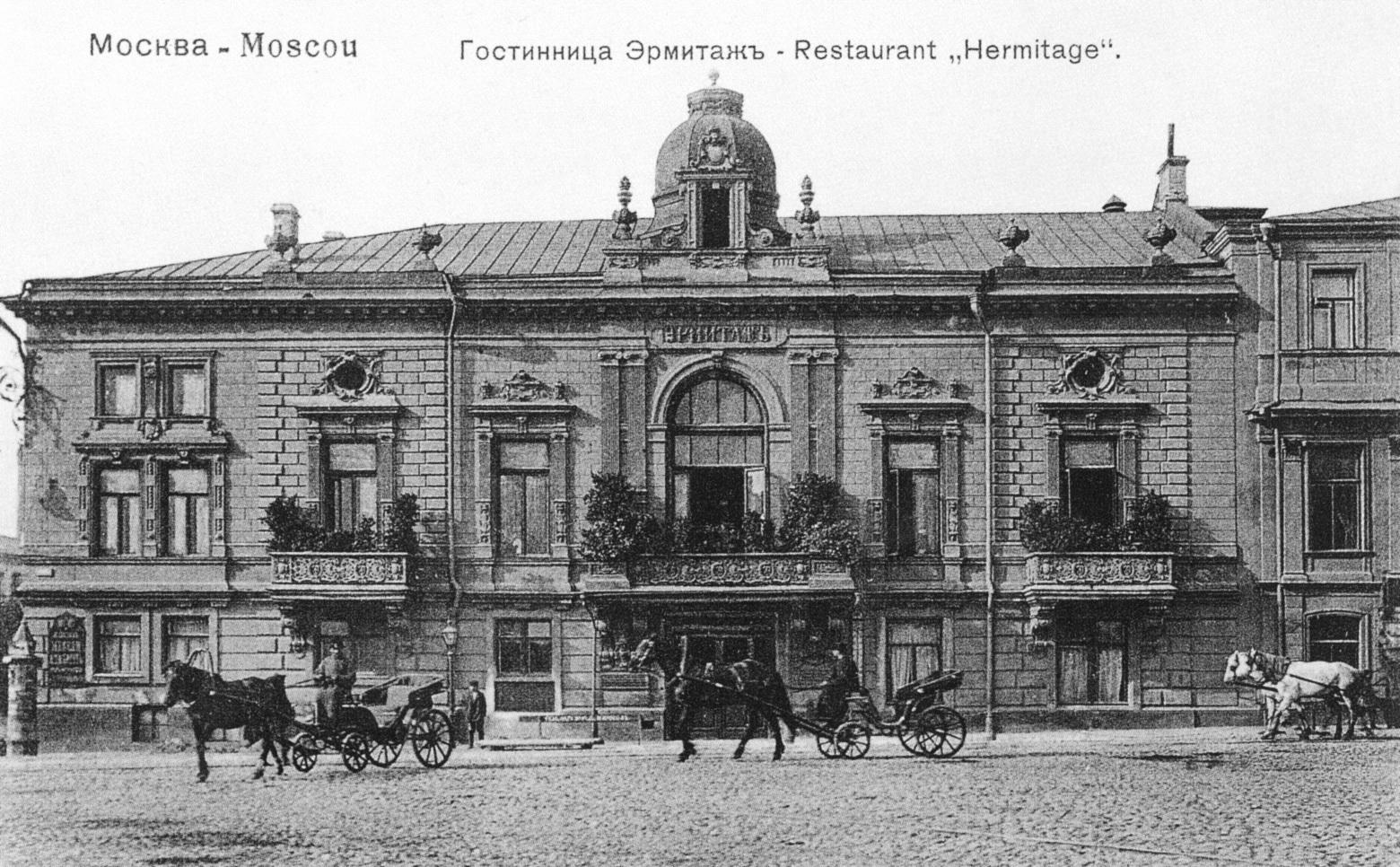 Hermitage, origen de la ensaladilla rusa