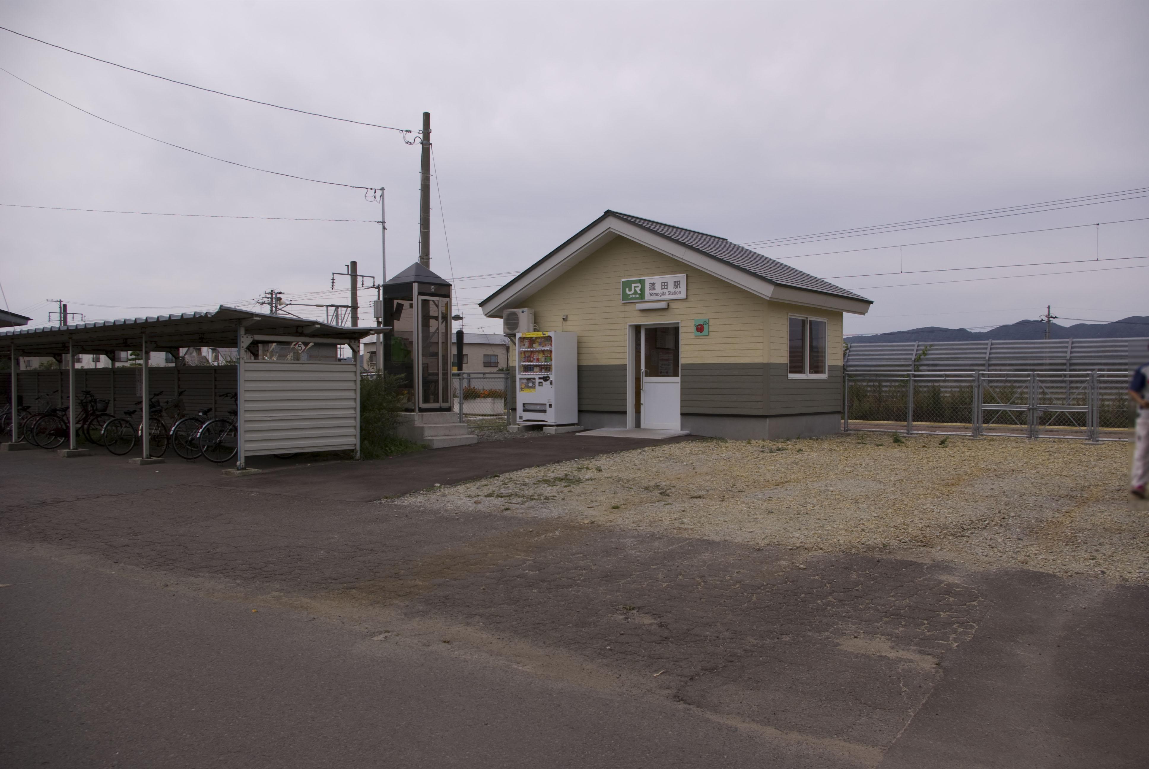 https://upload.wikimedia.org/wikipedia/commons/9/99/JR_Yomogita_sta_001.jpg