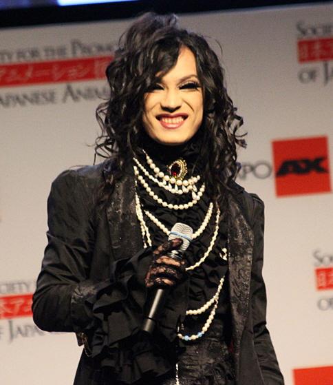 Kaya (Japanese musician) - Wikipedia