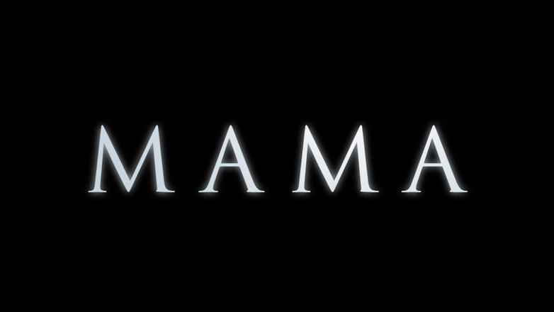 Mama (film) — Wikipédia