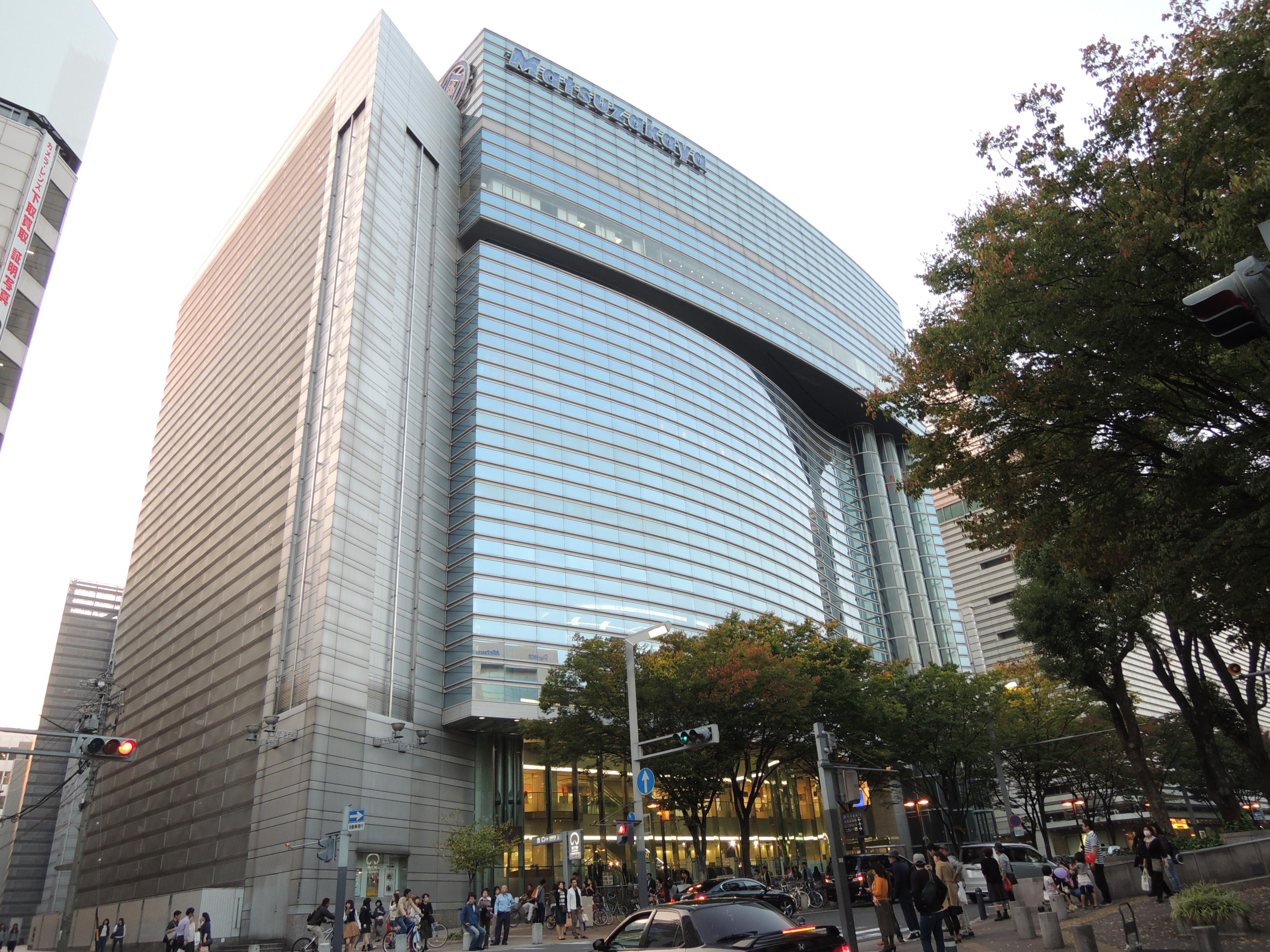718570b644 松坂屋 - Wikipedia