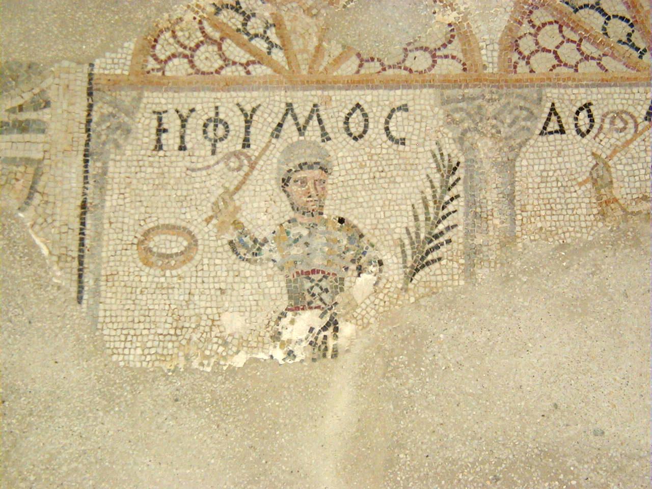 catmoz cathy artiste freelance créations mosaïque tous supports Histoire de la Mosaïque Grecque