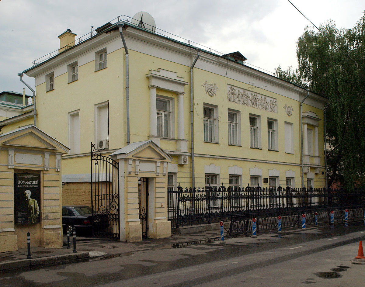Embassy of Greece in Moscow - Wikipedia