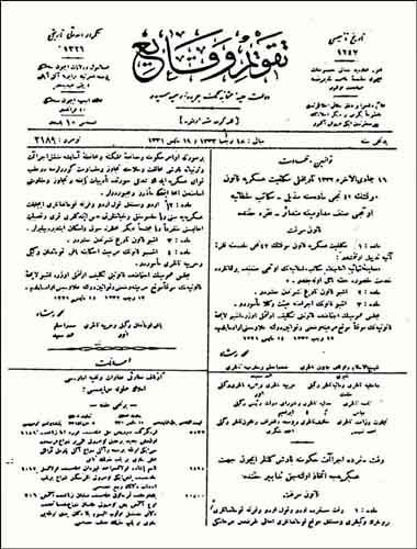 http://upload.wikimedia.org/wikipedia/commons/9/99/Ottoman-Tehcir_Law.jpg