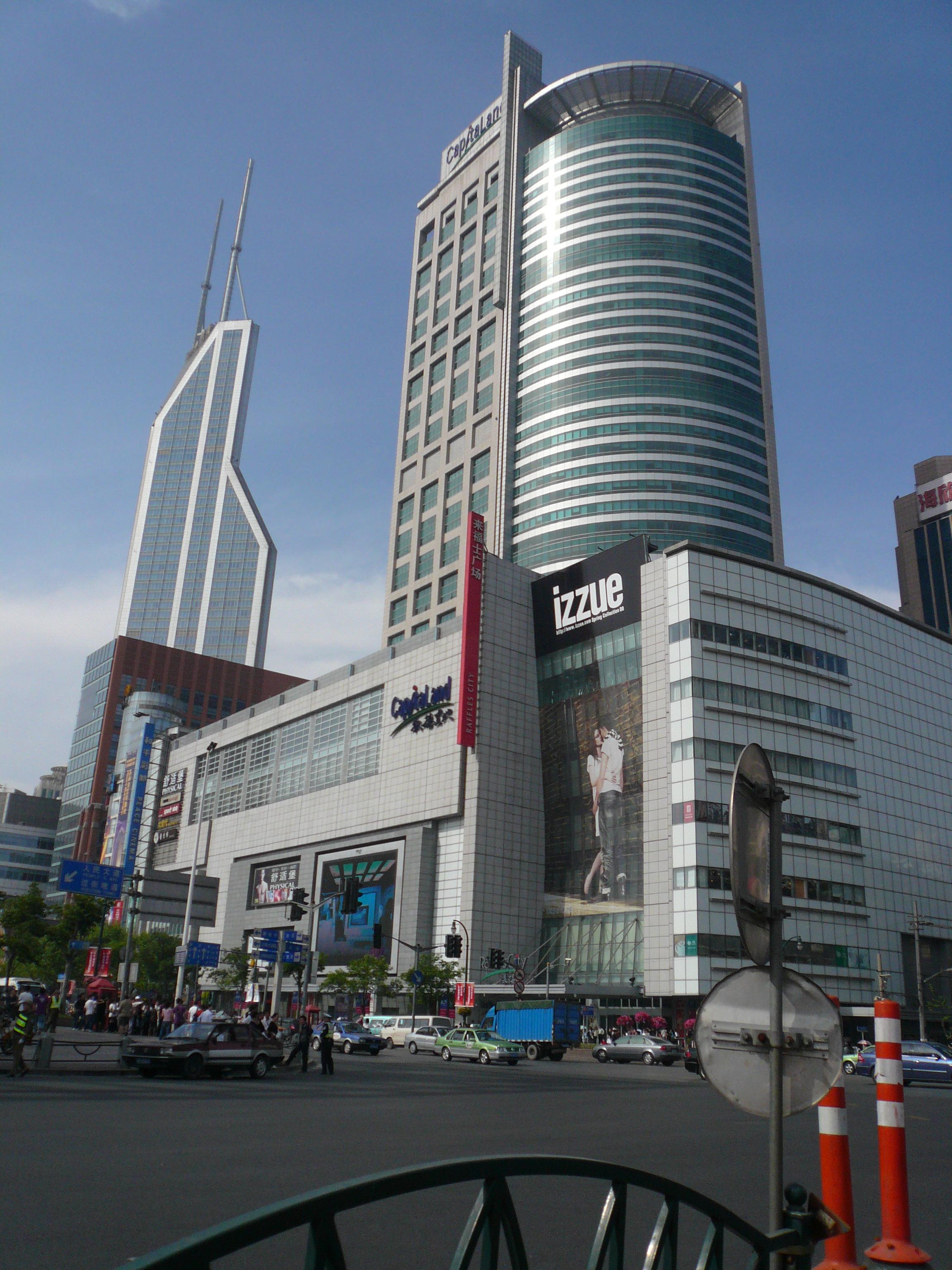 FilePeoples Square Huangpu Shanghai China 200000
