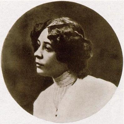Petrovskaya NI.jpg