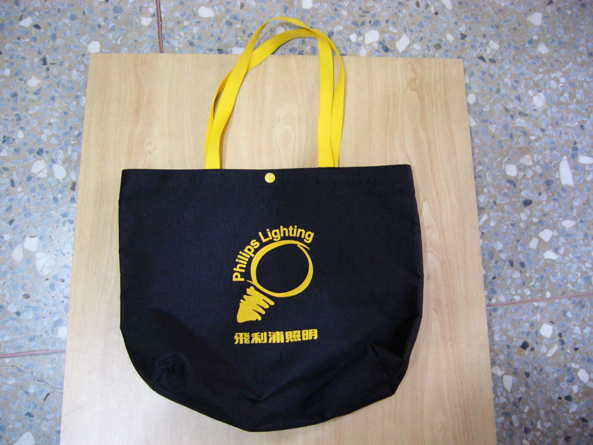 FilePhilips Lighting reusable shopping bag in Taiwan.jpg & File:Philips Lighting reusable shopping bag in Taiwan.jpg ... azcodes.com